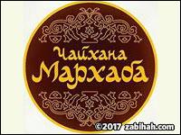 Markhaba