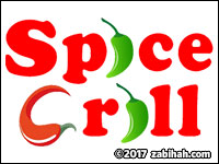 Lucky Spice Grill