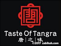 Taste of Tangra