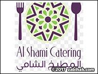 Al-Sham