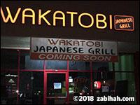 Wakatobi Japanese Grill