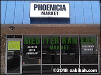 Phoenicia Market