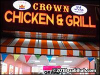 Crown Chicken & Grill