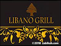 Libano Grill
