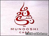 Munooshi Café
