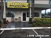 Farmhouse Café