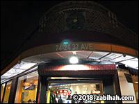 Mejbaan Restaurant & Darbar Banquet Hall