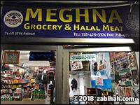 Meghna Grocery & Halal Meat
