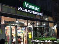 Mannan Halal Meat