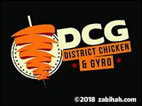 District Chicken & Gyro