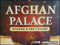 Afghan Palace