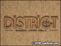 District Café