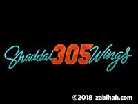 Shaddai 305 Wings