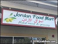 Jordan Food Mart