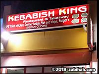 Kebabish King