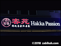 Hakka Passion