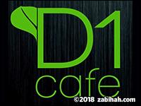D1 Café