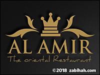 Al-Amir Étterem