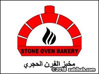 Stone Oven Bakery