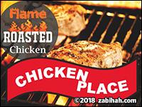 Chicken Place