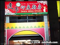 Dhaka Indian Restaurant