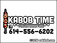Kabob Time