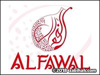 Alfawal