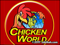 Chicken World