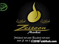 Zeitoon Market