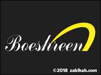 Boeshreen