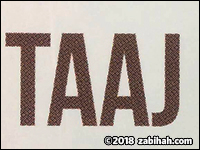 Taaj Grocery & Restaurant
