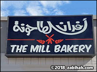 The Mill Bakery