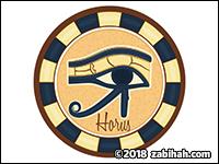 Horus Café