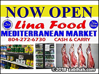 ALSAFUA Mediterranean Food Market