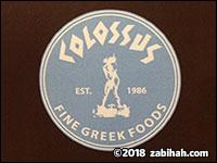 Colossus Greek Taverna