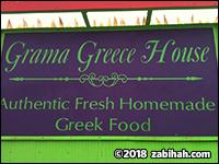 Grama Greece House