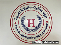 Habib Mediterranean International Market