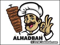 AlHadbah Donair