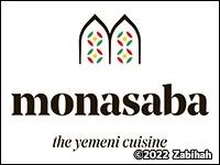 Monasabah