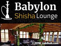 Babylon Shisha Café