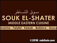 Souk El Shater