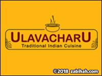 UlavacharU