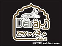 Deira Restaurant