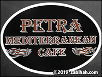 Petra Mediterranean Café