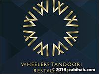 Wheelers Tandoori