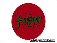 Appayon