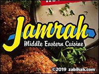 Jamrah