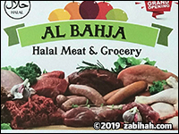 Al-Bahja Halal Meat & Deli
