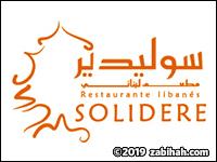 Restaurant Solidere