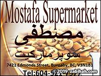 Mostafa Supermarket